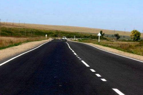 Исследования в области дорожного строительства